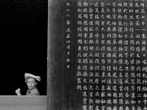 China.21.2007
