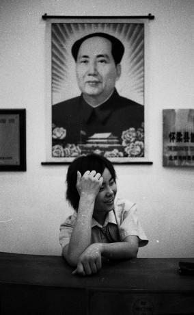 China 24